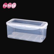 日本FaSoLa厨房保鲜盒塑料长方形密封盒冰箱沥水收纳盒食品冷冻盒