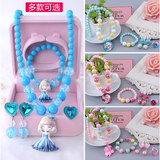 Children's Hair Jewelry Girl Headdress Ice Snow Margin Little Princess Necklace Bracelet Jewelry Set Decoration Ring Earrings