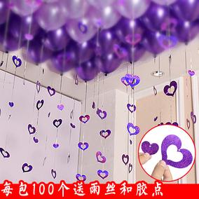 婚庆礼装饰气球镭射镂空爱心吊坠 婚房装饰生日派对挂件亮片