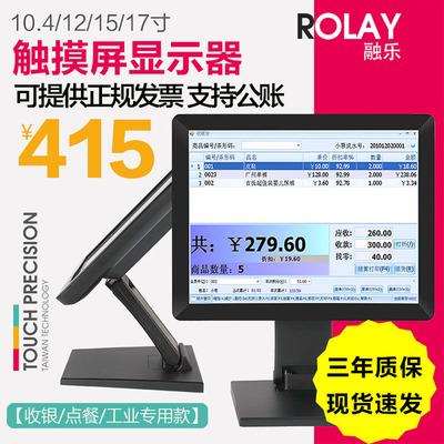 显示器17寸显示器