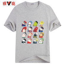 雅鹿男士短袖t恤圆领宽松衣服夏季韩版纯棉大码半袖体恤男装潮流图片