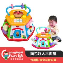 日本原装进口面包超人六面屋 七面屋 六面体六面塔 宝宝益智玩具