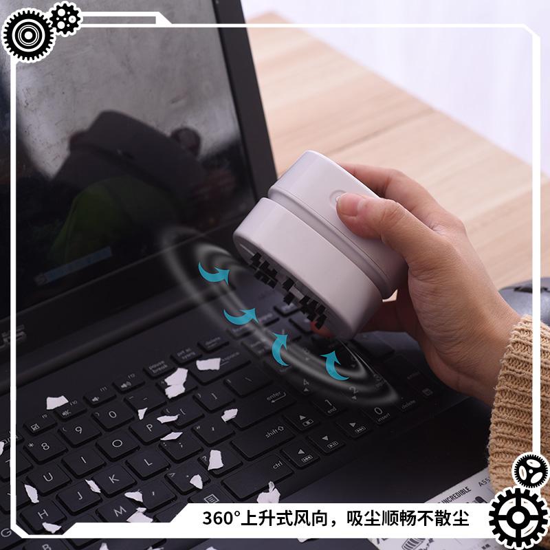 尚萌 约会大作战 时崎狂三 动漫周边键盘清洁 桌面吸尘器学生便携