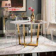 简约北欧新款圆形现代不锈钢脚餐桌大理石面客厅酒店美容院接待桌