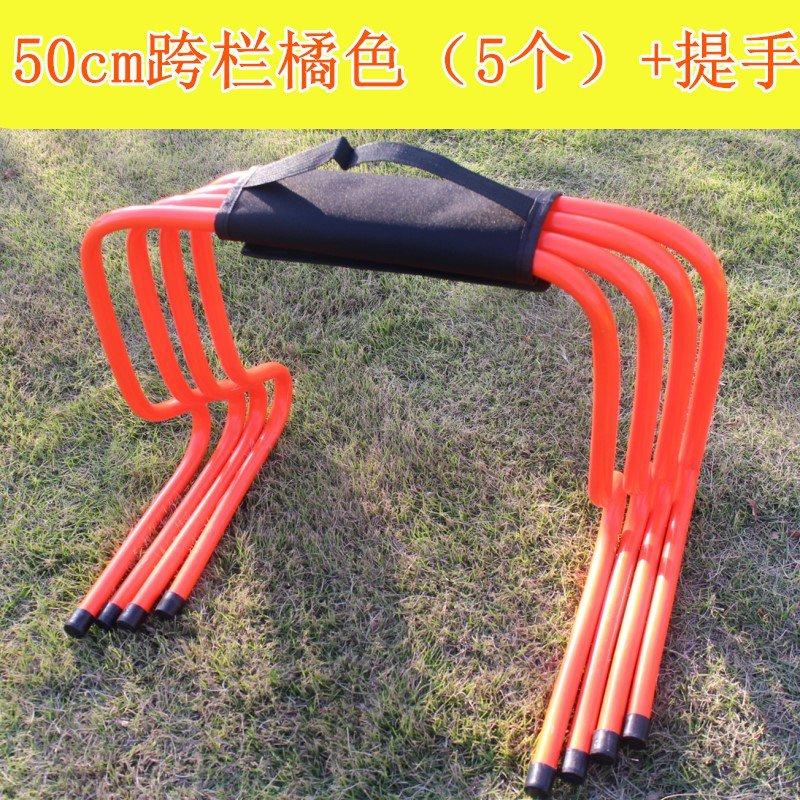 Товары для легкой атлетики Артикул 599261214416
