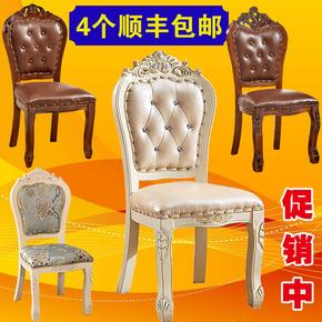 欧式餐椅实木桌椅现代简约白色家用成人靠背软包化妆美容美甲椅子