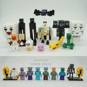 乐高我的世界系列末影龙凋零豹猫系列可兼容乐高拼装人仔积木玩具