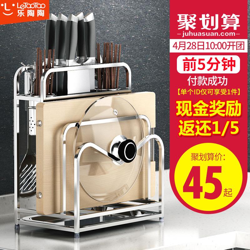 厨具置物架不锈钢