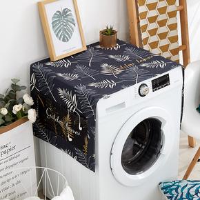 田园ins叶子洗衣机盖布床头柜单开门冰箱罩布艺盖巾防尘布冰箱套