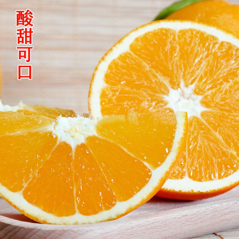 四川脐橙金堂天然农家特产新鲜时令水果榨汁包邮孕妇宝宝手剥橙子