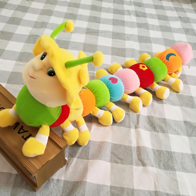 可爱卡通毛毛虫毛绒玩具