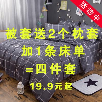 床上6件套床上用品