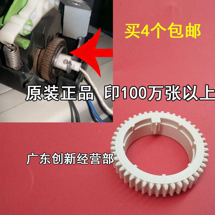 原装 夏普1808S 2048S 3821 4818 3818S 2008定影上辊齿轮 复印机