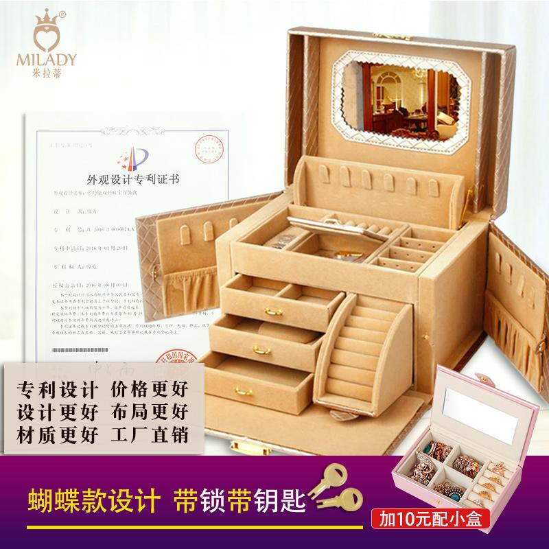 公主歐式化妝盒