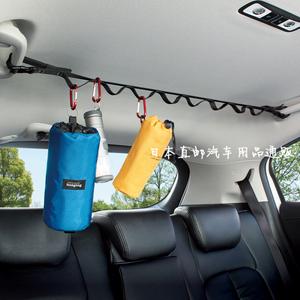 日本车载伸缩晾衣绳汽车衣服架商务驾车用行李挂衣架自驾游用品