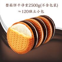 早餐迷你散装小包装休闲小吃零食85gX4果酱夹心饼干23小牧