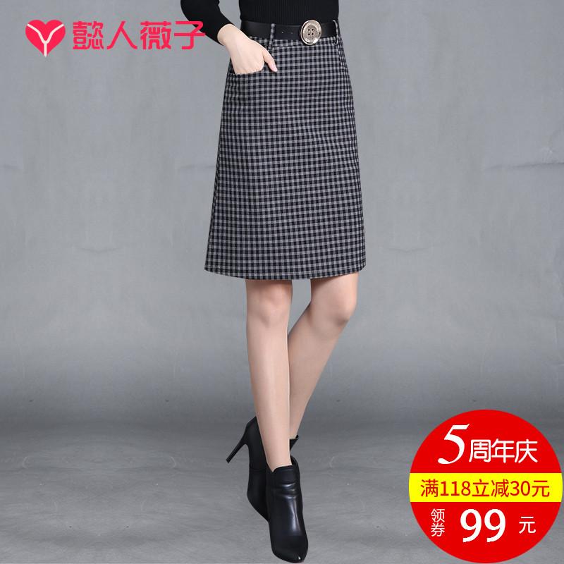 新款女士短裙