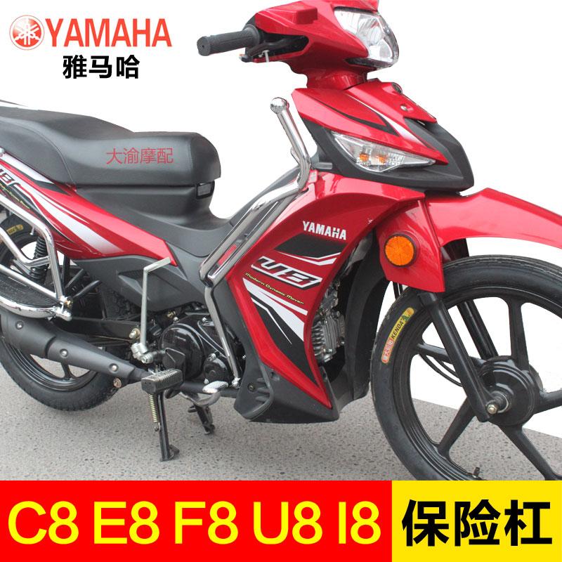 雅马哈i8梁弯摩托车