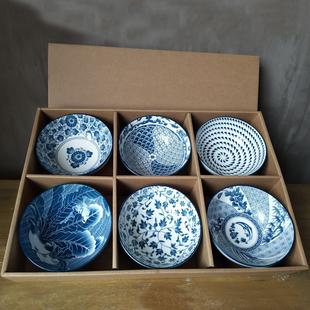 韩国进口青花瓷景德镇陶瓷乌冬面碗 冷面碗蓝花汤碗青花瓷米饭碗