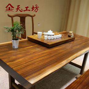 现货奥坎实木大板桌面红木茶桌茶台巴花原木餐桌老板办公桌