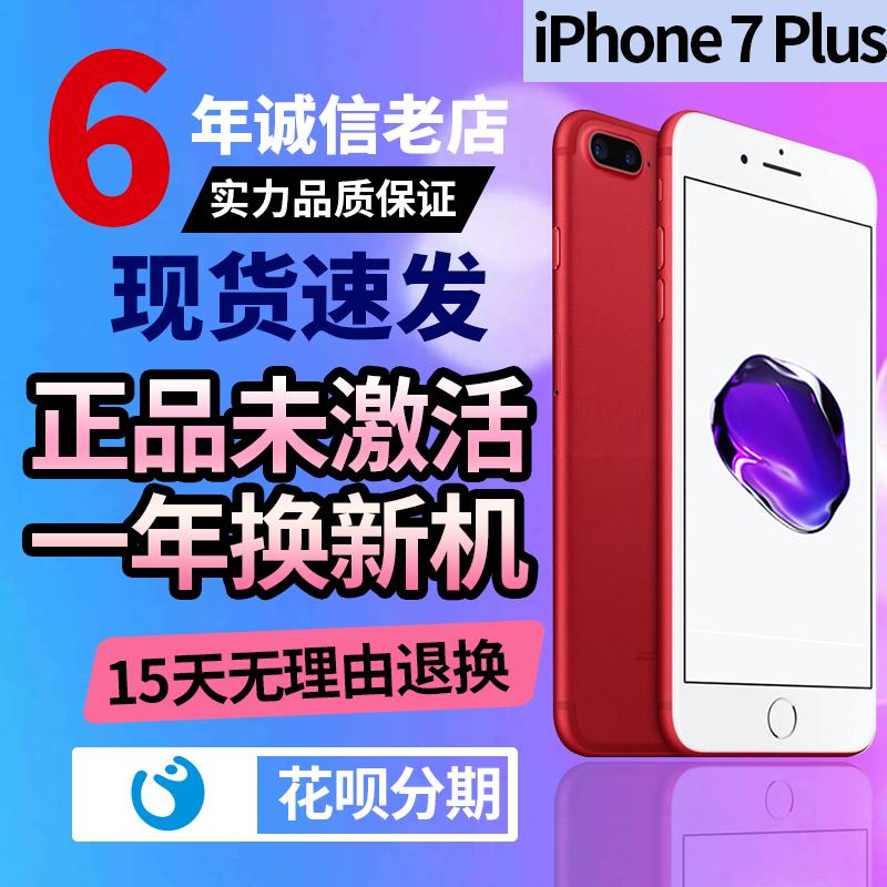 Apple/苹果 iPhone 7 Plus全新正品国行美版三网通苹果7plus手机