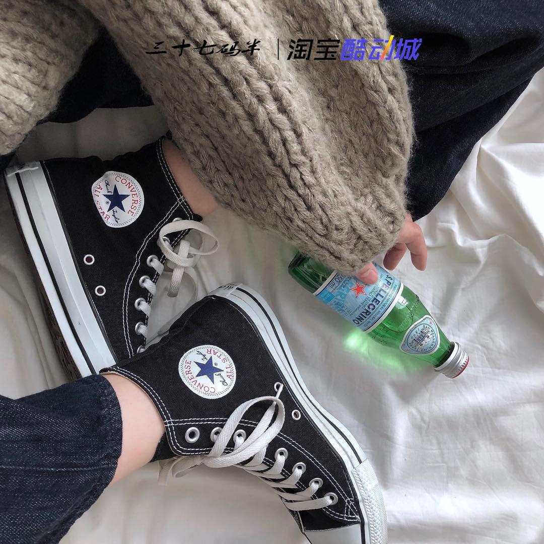 Converse匡威All Star经典款情侣黑色海军蓝高帮帆布鞋男女101010