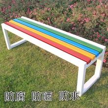 户外公园长椅防腐实木座椅休息椅等候区长条凳室外广场休闲椅子