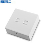 International electrician 86 type Yabai Ming switch socket wall panel light brazing network telephone and computer socket