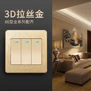 International electric switch socket 86 type concealed wall champagne gold fluorescent panel double three open dual control switch