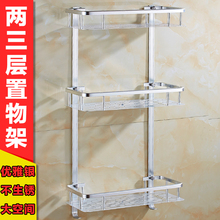 Bathroom wall hangs square receptacle rack toilet cosmetics space aluminium bathroom rack three-storey toilet rack