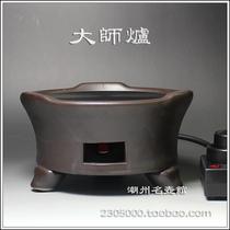 正稻电陶炉茶炉静音煮茶炉迷你小电炉可调温电热炉玻璃壶铁壶专用