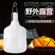 特价促销户外多功能帐篷灯营地灯应急灯伸缩便携迷你手电筒