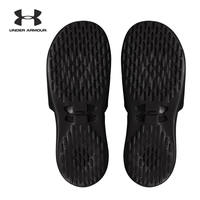 Under Armour An Dema UA Men Playmaker Sports Slippers - 3000061