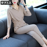 2019 autumn and winter new style of age reduction leisure fashion slim shirt shirt clothes pants two suit women