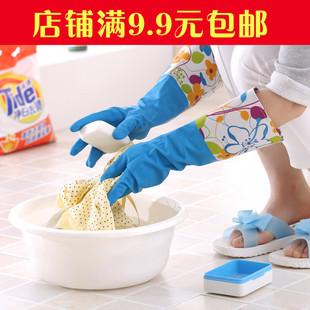 满包邮 洗碗手套束口加绒家务手套 接袖冬季加厚加长洗衣保暖手套