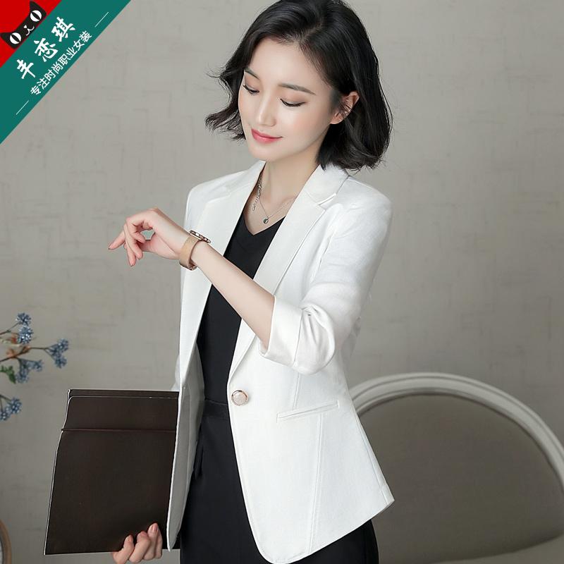 白色西服套装