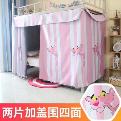 公主风粉色床帘可爱卡通帘子加厚学生宿舍下铺女寝室上铺遮光围布十大品牌