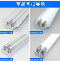 Op LED fluorescent lamp complete set of double tube fluorescent lamp t8 tube 2*36W single tube 40w emergency integrated bracket