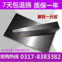 Adjusting the diagonal horn iron plug oblique block oblique iron flat horn steel Q235 oblique gasket wedge iron