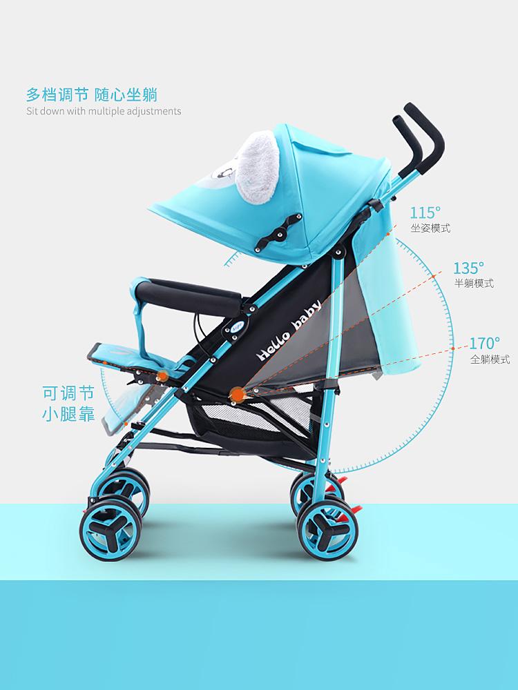 呵宝婴儿推车可坐可躺超轻便携折叠宝宝伞车bb儿童简易婴儿手推车