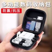 Headphone Storage Package Data cable Charger Box 0 Wallet USB Disk U shield shockproof size Mini Portable Bluetooth headset bag West number mobile Hard disk package Digital memory card protection sleeve storage Box