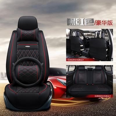 华晨金杯-金杯T32专用单排双排小货车皮革座椅套微卡四季通用坐垫