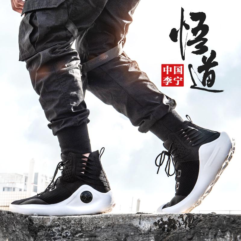 运动鞋男男鞋篮球鞋韦德之道中国李宁