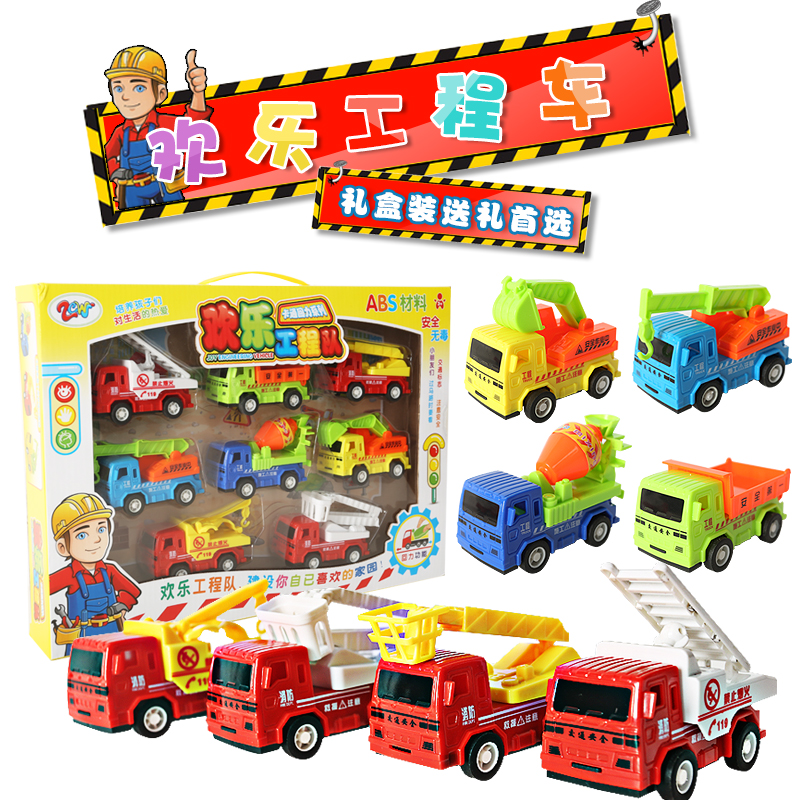 Children's cartoon mini color pull back engineering car simulation fire car Bao