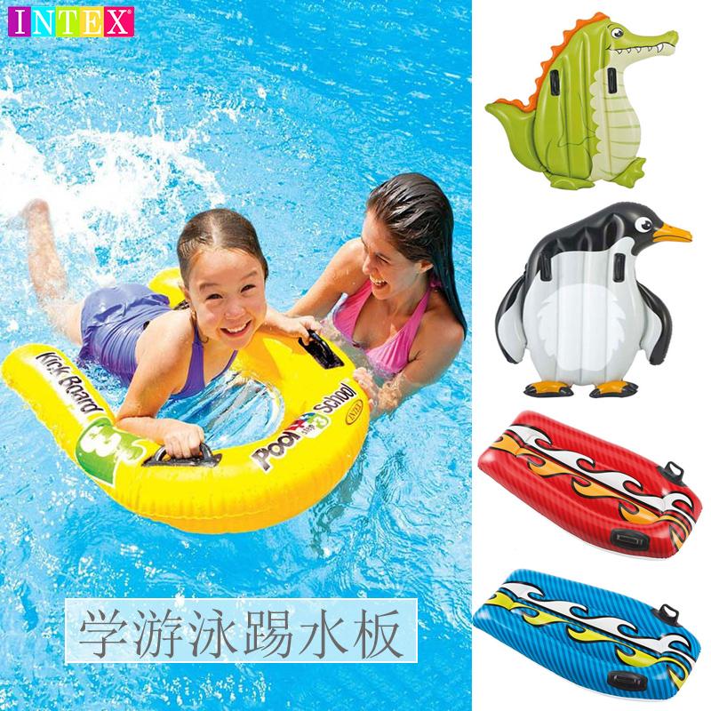 Доски для серфинга Артикул 44854465584