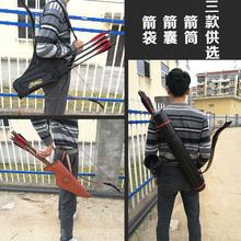 箭囊箭袋箭筒牛皮箭袋传统风格箭袋箭筒箭包箭囊装箭