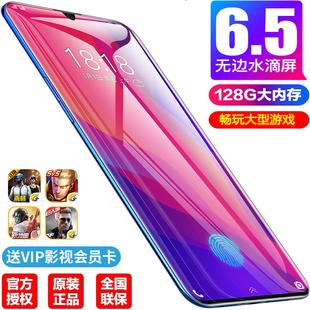 X23正品 手机学生价游戏安卓智能电信移动联通双卡全网通4G HONVVE