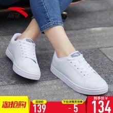 安踏女鞋板鞋女2019新款正品牌子官网小白鞋白色情侣休闲运动鞋女
