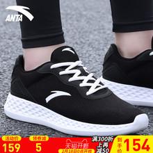 安踏运动鞋男鞋子60th纪念款鞋2019新鞋官网正品2018新款冬季跑鞋