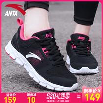 秋冬季新款加绒保暖跑步鞋轻便学生休闲健步鞋子2018运动鞋女棉鞋